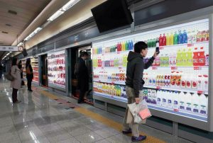Tesco Subway Store - Seoul